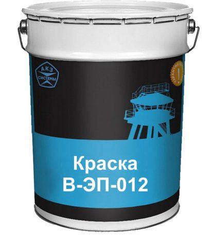 В-ЭП-012 краска водоразбавляемая для защиты и гидроизоляции бетонных, кирпичных поверхностей