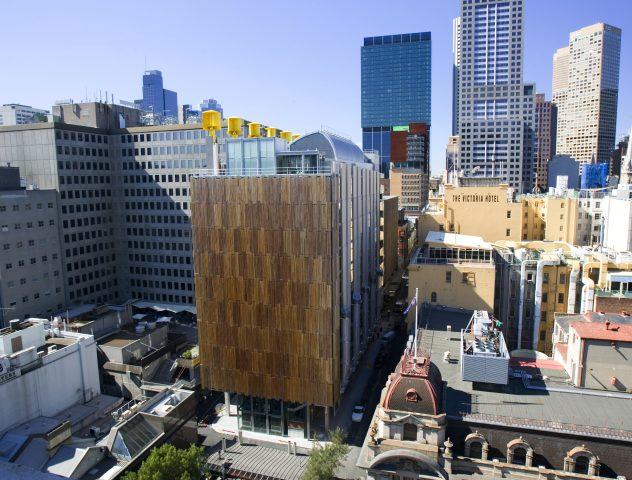 экологичные здания
