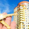 Некоторые советы на тему покупки земли и недвижимости
