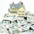 Банковские кредиты под залог недвижимости