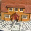 Вложение денежных средств в недвижимость: положительные и отрицательные стороны