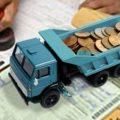 Документы необходимые для перевозки грузов