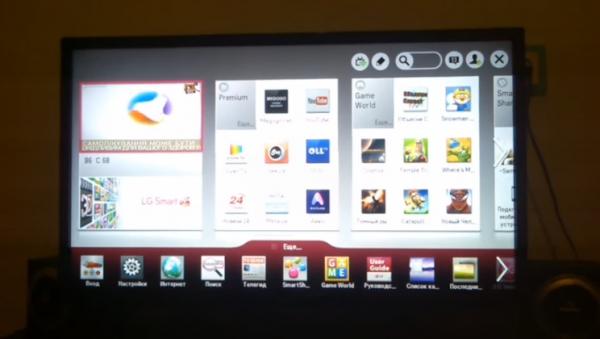 Новая эра телевизоров — SmartTV