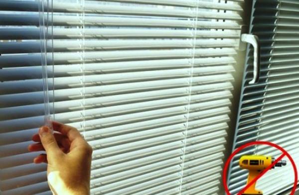 Как просто установить жалюзи на пластиковые окна без сверления