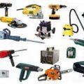 Какими строительными инструментами должен обзавестись любой мужчина