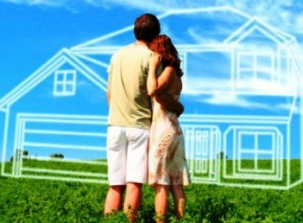 На что обратить внимание при приобретении недвижимости?