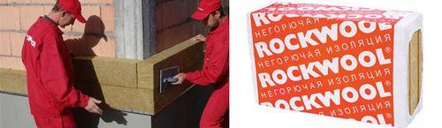 Rockwool Фасад Баттс: отзывы, технические характеристики