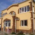 Материалы для отделки фасадов домов: виды
