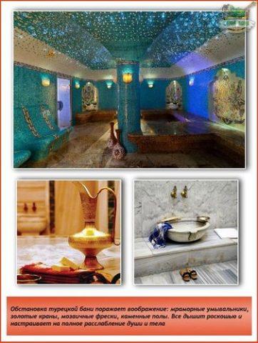 Турецкая баня хамам - конструкция, внутреннее устройство, польза