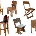 Как сделать стул своими руками— от «классики» до «трансформера»