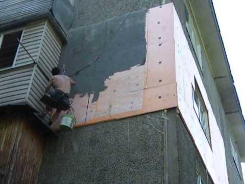 Утепление стен снаружи пеноплексом под штукатурку видео