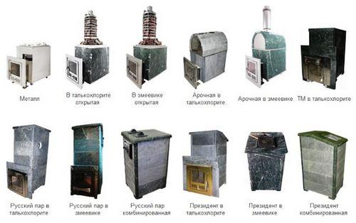 Печи из талькохлорита (мыльного камня) - обзор свойств + этапы