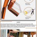 Ремонт старых деревянных окон своими руками + реставрация