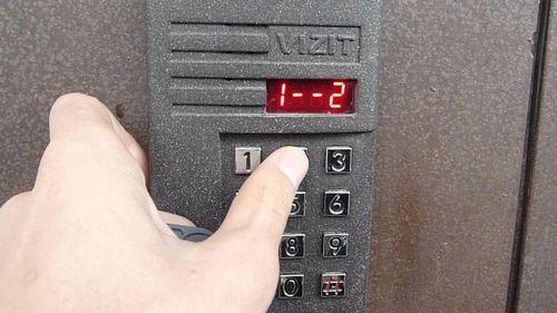 Как открыть домофон без ключа: Метаком и Визит, от Cyfral код