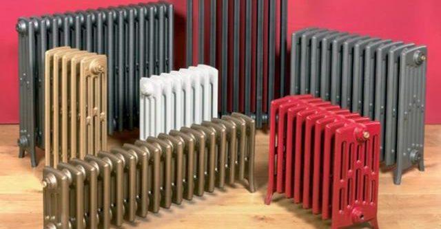 Как выбрать радиатор отопления для дома?