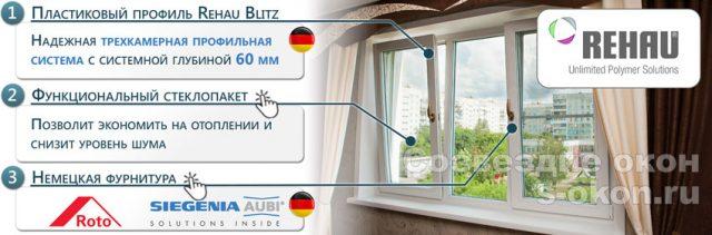 Ремонт и дизайн в частном доме:советы, тонкости, секреты